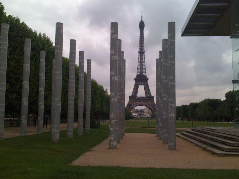 Paris-peacewall2